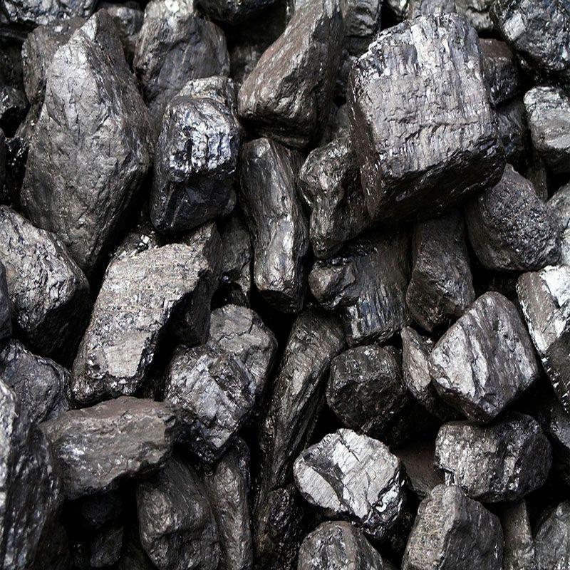 Уголь каменный дпк фракция-50-200