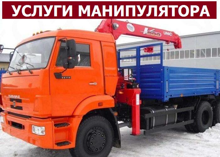 uslugi_spectehniki-uralstroipostavki.4