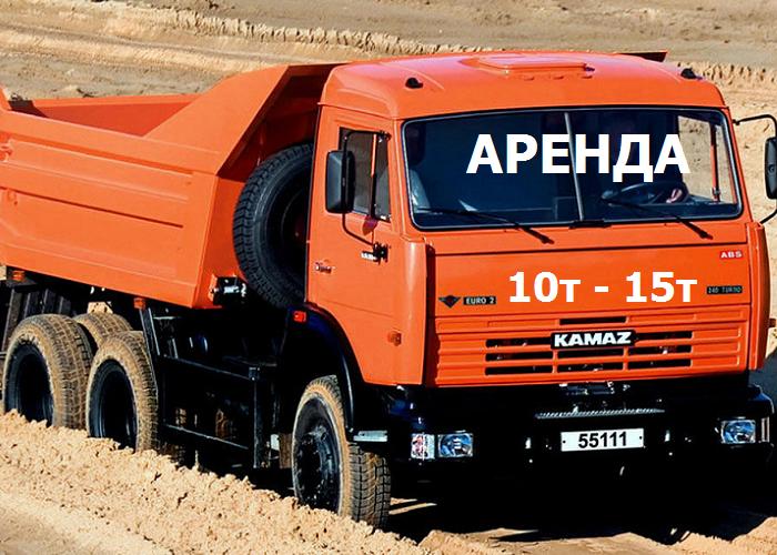 KamAZ-10t-15t-uralstroipostavki.2