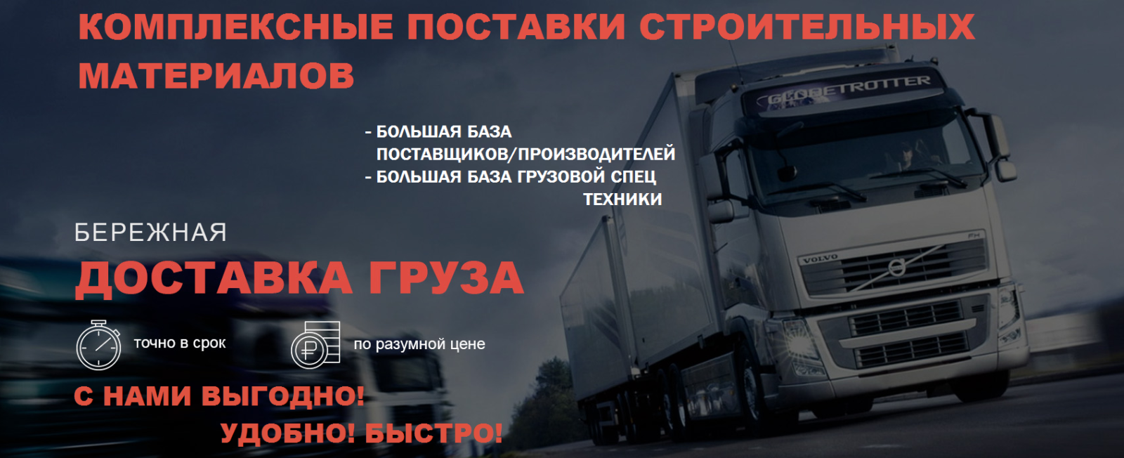 www.ural-stroipostavki.ru